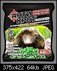 Mole Poison-mole-poison.jpg